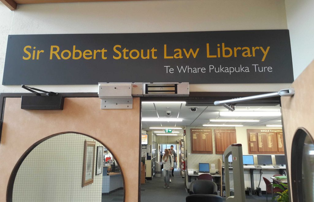 Photo of entrance to the Law Library, Richardson Building