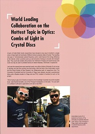 World Leading Colloboration on the Hottest Topic in Optics _Combs of Light in Crystal Discs resized