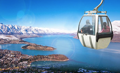 Queenstown gondola thumbnail