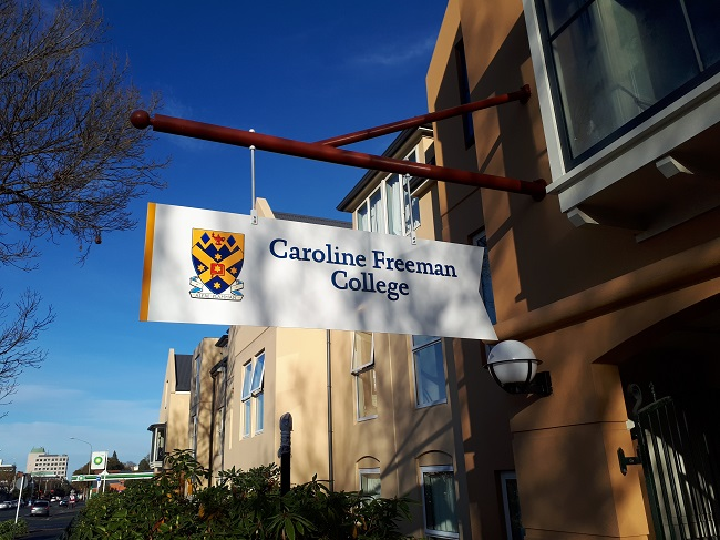 Entrance to Caroline Freeman College