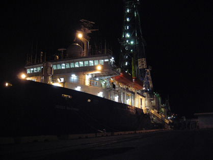 The RV Joides Resolution at night in Honolulu before departing on IODP Expedition 320.