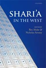staff_books_sharia_west