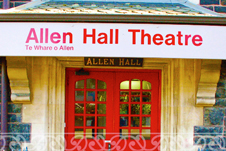 Allen Hall doors image