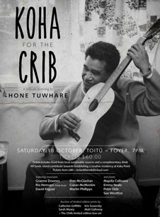 Koha-for-the-Crib-poster-image