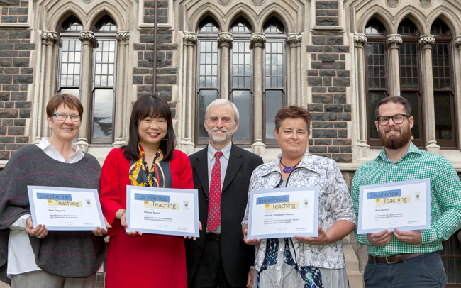 teaching-award-recipients-2017-image