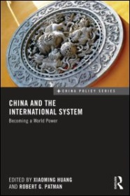 Image of China and the International System book cover