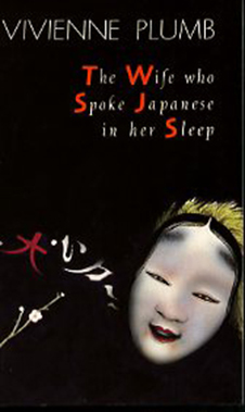 the_wife_who_spoke_japanese_in_her_sleep