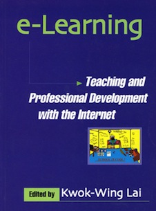 Lai eLearning cover image